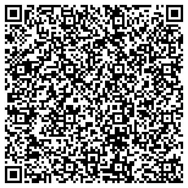 QR-код с контактной информацией организации ВСЕРОССИЙСКОЕ ОБЩЕСТВО СЛЕПЫХ ВОС ГОРОДЕЦКОГО РАЙОНА