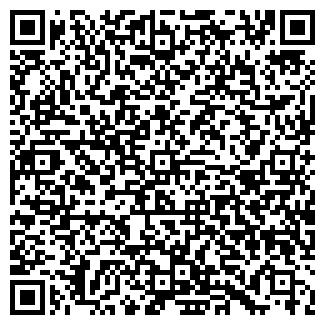 QR-код с контактной информацией организации ГОРОДЕЦКИЙ ЛЕСХОЗ