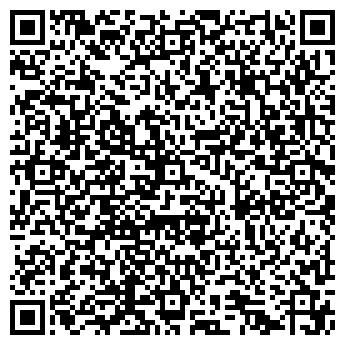 QR-код с контактной информацией организации ФГУП УРАЛГЕОФИЗИКА