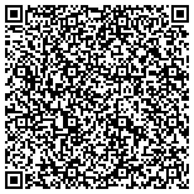 QR-код с контактной информацией организации АРАЛ ОБЪЕДИНЕННАЯ ДИРЕКЦИЯ СТРОЯЩИХСЯ ПРЕДПРИЯТИЙ