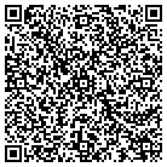 QR-код с контактной информацией организации ПРОСТОКОВ