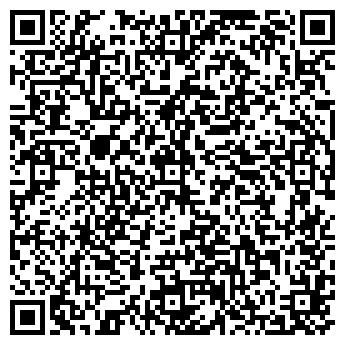 QR-код с контактной информацией организации ОАО МОСЭЛЕКТРОПРИБОР