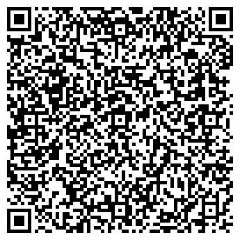 QR-код с контактной информацией организации ООО СПУТНИК СТИЛЬ