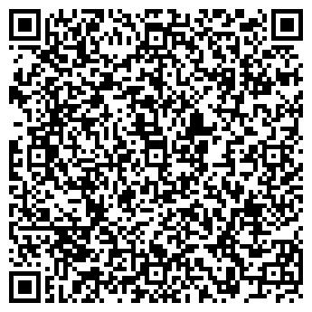 QR-код с контактной информацией организации АРАЛ ПРИНТ ХАУЗ ТОО
