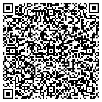 QR-код с контактной информацией организации ИП Александров С.Э.