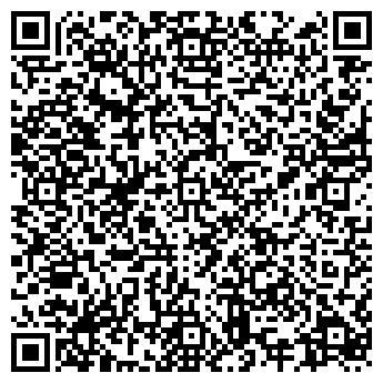 QR-код с контактной информацией организации БЭЙС-ЛИМИТ