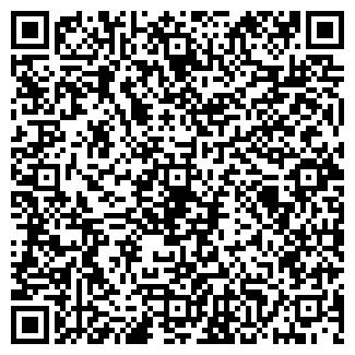 QR-код с контактной информацией организации ТАНГО, ООО