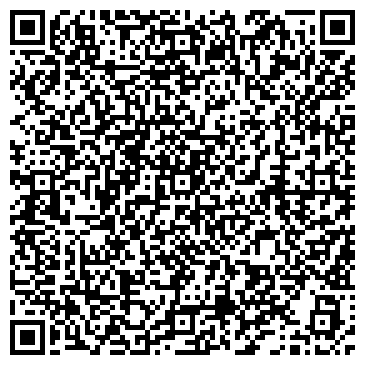 """QR-код с контактной информацией организации ИП Кафе столовая """"Сова"""""""