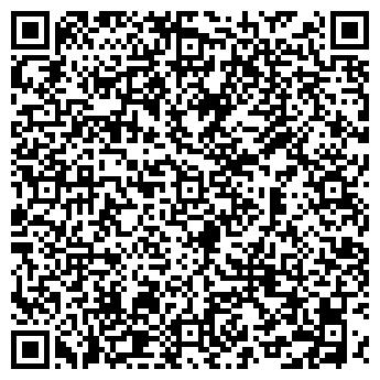 QR-код с контактной информацией организации ООО АЛЬДЗЕНА ТД