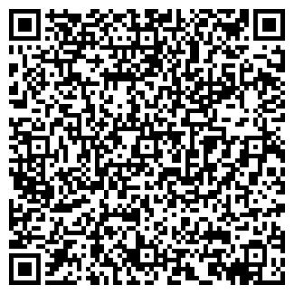 QR-код с контактной информацией организации АРНА АО