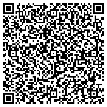 QR-код с контактной информацией организации БУМАГА, КАРТОН