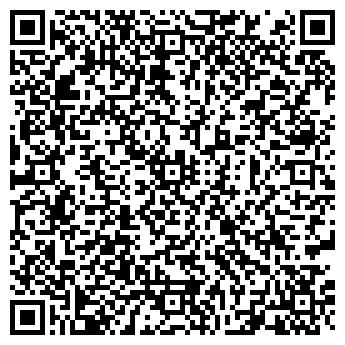 """QR-код с контактной информацией организации ООО """"Сказка"""""""