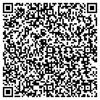 QR-код с контактной информацией организации ЧЕРКИЗОВО ПКФ, ООО
