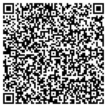 QR-код с контактной информацией организации «ОБЕРЕГ»