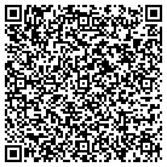 """QR-код с контактной информацией организации ООО """"Марс Стиль"""""""