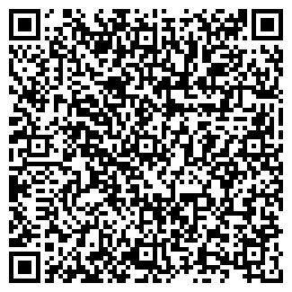 QR-код с контактной информацией организации АСАР ТРК ТОО