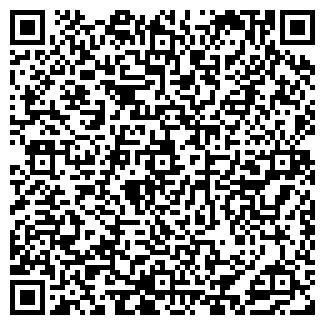 QR-код с контактной информацией организации КАРЭ СТИЛЬ