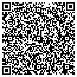 QR-код с контактной информацией организации КАМЕЯ