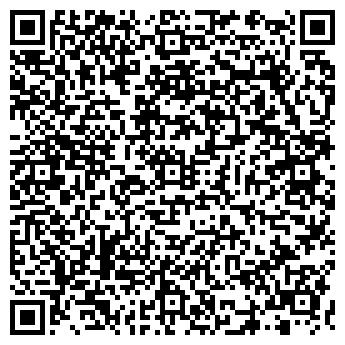 QR-код с контактной информацией организации АСЕТАН ГОСТИНИЦА