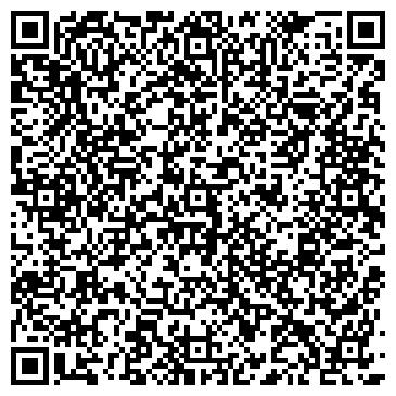 """QR-код с контактной информацией организации ИП Студия восточного танца """"Любимая"""""""