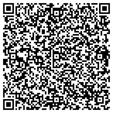 QR-код с контактной информацией организации ООО Detskiy - style