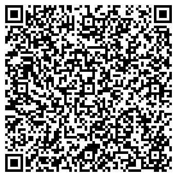 QR-код с контактной информацией организации ОТДЕЛЕНИЕ СВЯЗИ № 493