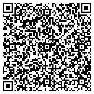 QR-код с контактной информацией организации ГАЙАГРОПРОМСНАБ