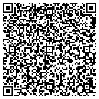 QR-код с контактной информацией организации НИСОН КОМПАНИЯ, ООО