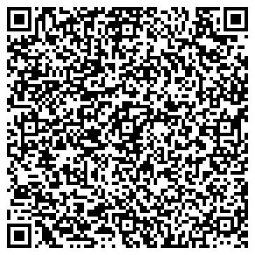 QR-код с контактной информацией организации ООО Статус