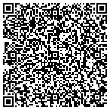QR-код с контактной информацией организации ТОО «FutureTech (ФючерТек)»