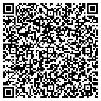 QR-код с контактной информацией организации ООО КровМонтаж