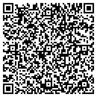 QR-код с контактной информацией организации КУЛИСА