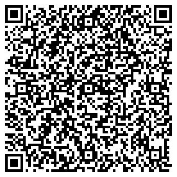 QR-код с контактной информацией организации ООО Parfumstil