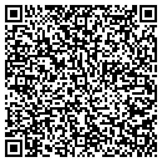 QR-код с контактной информацией организации ХИТ