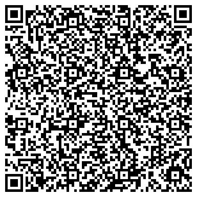 """QR-код с контактной информацией организации ООО Клиника Волгограда """"МОЙВРАЧ"""""""