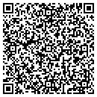 QR-код с контактной информацией организации ОЗОН ОПЫТНО-ЭКСПЕРИМЕНТАЛЬНЫЙ ЗАВОД