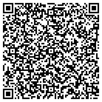 QR-код с контактной информацией организации ТРЕК СЕРВИС