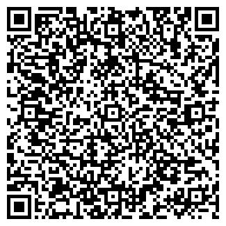 QR-код с контактной информацией организации MAGIC STYLE