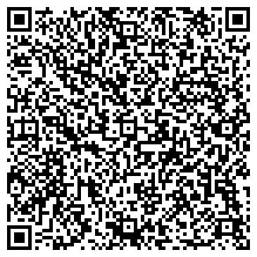 QR-код с контактной информацией организации БАНК КАСПИЙСКИЙ АО КЫЗЫЛОРДИНСКИЙ ФИЛИАЛ