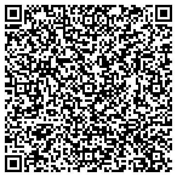 """QR-код с контактной информацией организации типография """"Print House"""""""