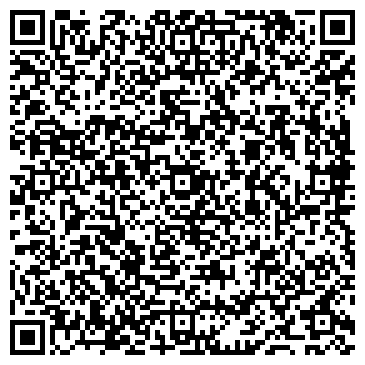 QR-код с контактной информацией организации ООО Сфера Недвижимости