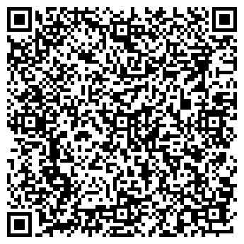 QR-код с контактной информацией организации ООО Подарок навсегда