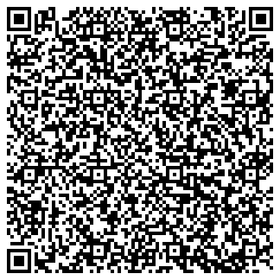 QR-код с контактной информацией организации ДЕПАРТАМЕНТ ПРИРОДОПОЛЬЗОВАНИЯ И ОХРАНЫ ОКРУЖАЮЩЕЙ СРЕДЫ