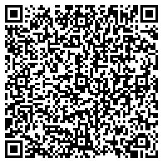 QR-код с контактной информацией организации ООО СТАНДАРТЪ