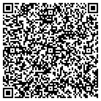 QR-код с контактной информацией организации КАМАСПЕЦШИНА