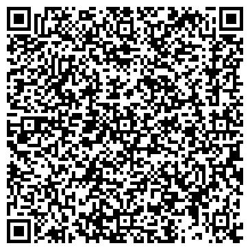 QR-код с контактной информацией организации ООО Санаторий Берёзка