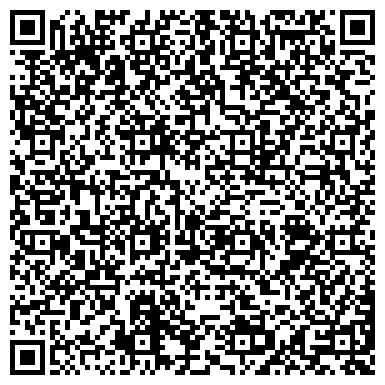 QR-код с контактной информацией организации Адвокат Бем В. Ю.