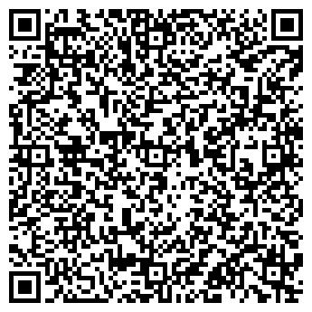QR-код с контактной информацией организации ДИСПАНСЕР НАРКОЛОГИЧЕСКИЙ