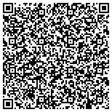 QR-код с контактной информацией организации МЕЖРАЙОННАЯ ИФНС РОССИИ № 4 ПО НИЖЕГОРОДСКОЙ ОБЛАСТИ
