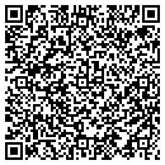 QR-код с контактной информацией организации ООО Лазурное Онлайн